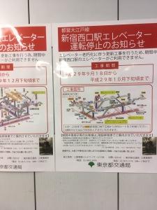 Hinweis zur Sanierung der Fahrstühle