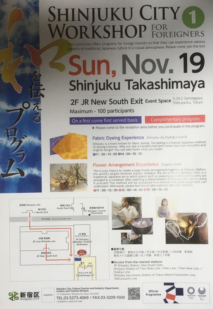 Traditionelle japanische Künste erleben