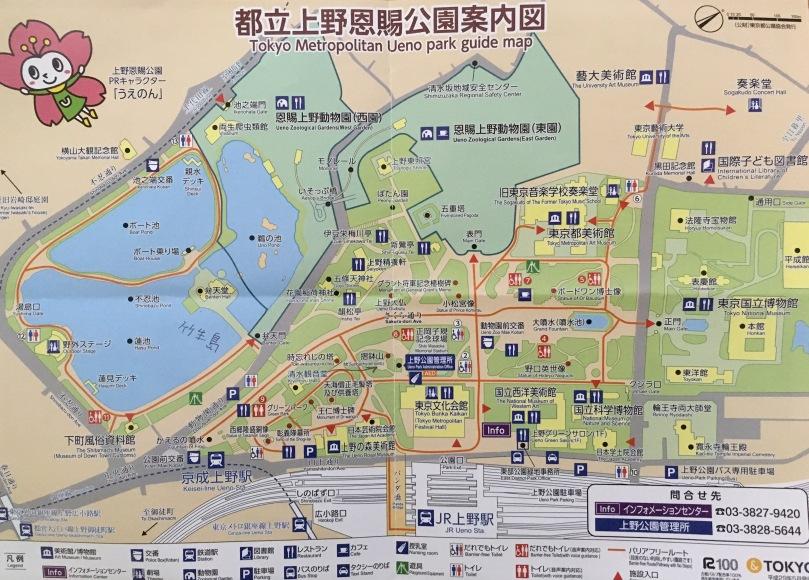 Ueno Park Karte